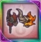 Inferno Horn
