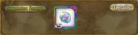 Collect Via Quest Completion Rewards