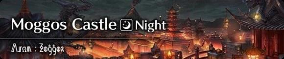 Moggos Castle (Night)