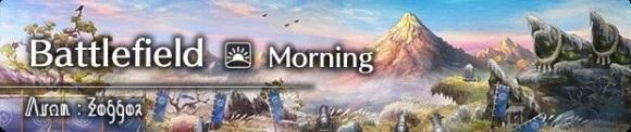 Battlefield (Morning)