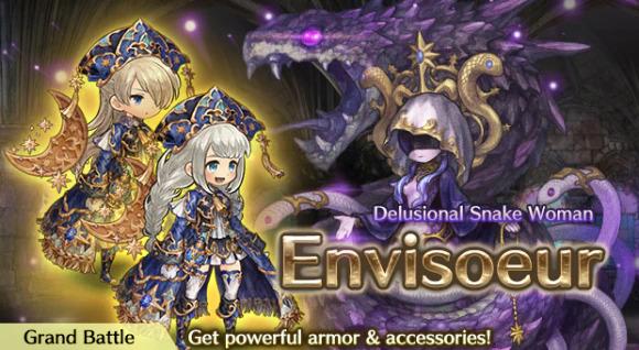 Envisoeur Battle Walkthrough