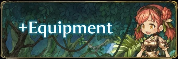 +Eqipment
