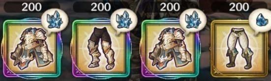 How to Obtain Azure Gems