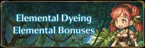 Elemental Dyeing _ Bonuses