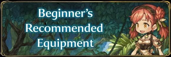 Beginner's Recommended Equipment